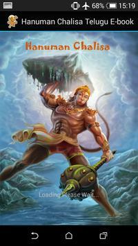 Hanuman Chalisa Telugu poster