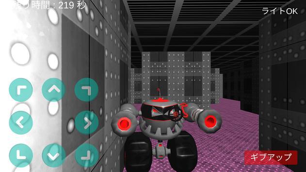 The Maze apk screenshot