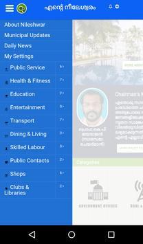 City Guide apk screenshot