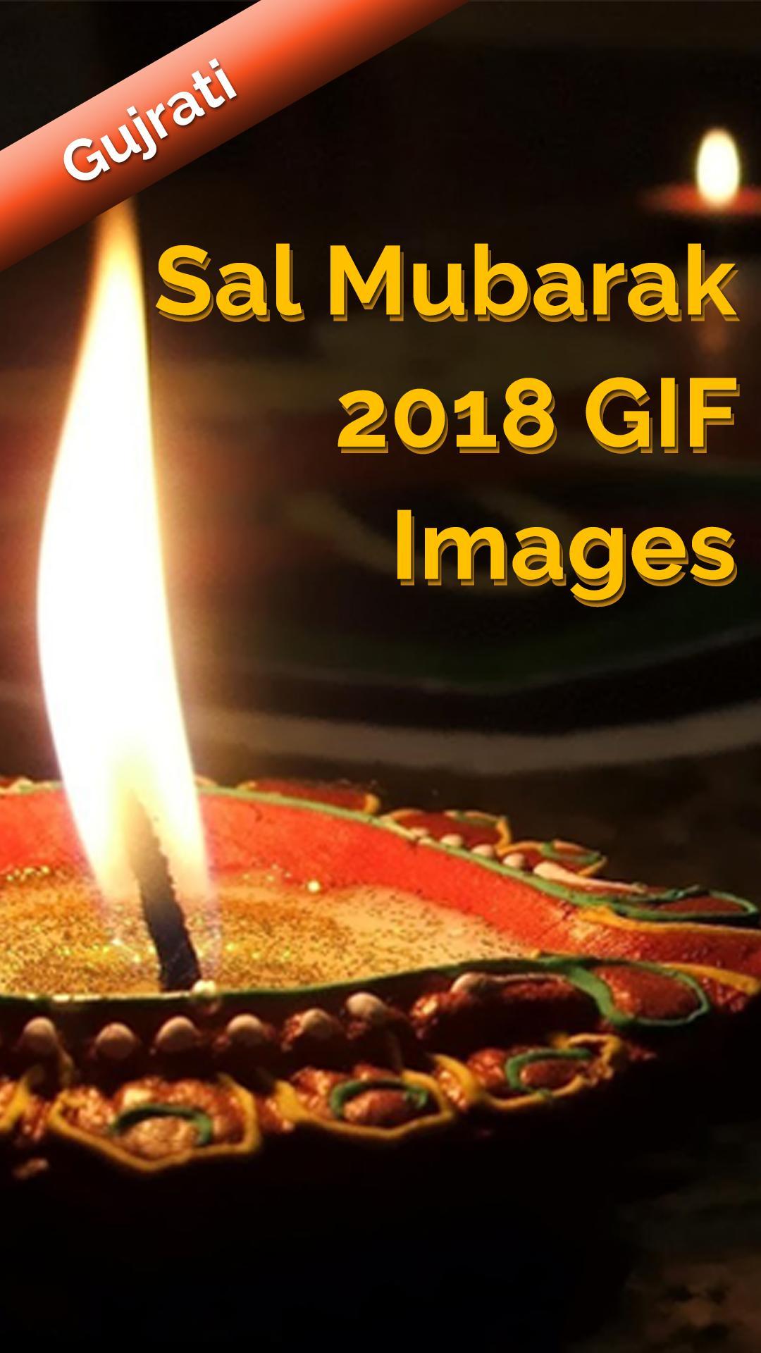 Happy New Year Sal Mubarak 54
