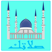 salatuk prayer times icon