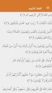 Adan Maroc 🕋 🕠 imagem de tela 10