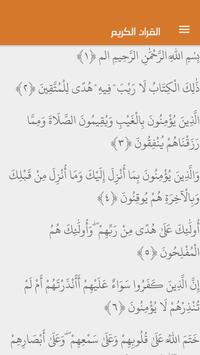 Adan Maroc 🕋 🕠 imagem de tela 3