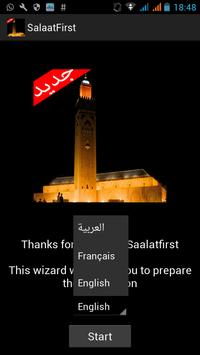Salaat First الصلاة اولا 2.0 screenshot 1