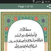 Samt Al Durrar icon