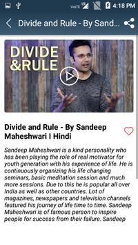Sandeep Maheshwari Videos - Motivational Videos screenshot 4
