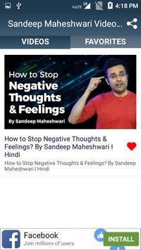 Sandeep Maheshwari Videos - Motivational Videos screenshot 5