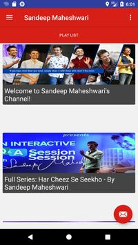 Sandeep Maheshwari screenshot 1