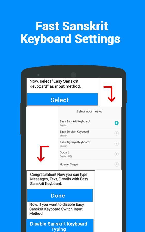 Sanskrit Keyboard - Sanskrit Typing Input Method for Android