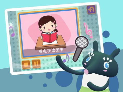 Funtastic: Nursery & Preschool screenshot 2