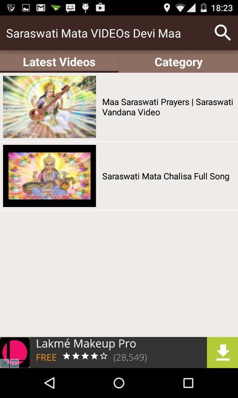 Saraswati Mata VIDEOs Devi Maa Descarga APK - Gratis Entretenimiento ...