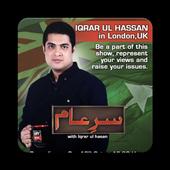 Iqrar ul Hassan Sar-e-Aam icon