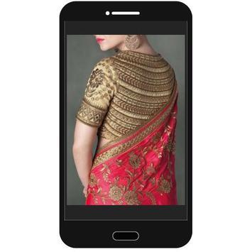 Saree Blouse Collection screenshot 1
