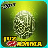 Juz Amma Terlengkap Offline Mp3 icon