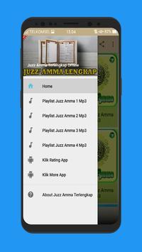 Juz Amma Terlengkap Offline Mp3 screenshot 1