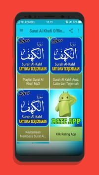 Surat Al Khafi Offline Mp3 poster