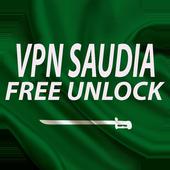 VPN SAUDI ARABIA - Unlimited Proxy Unlock icon