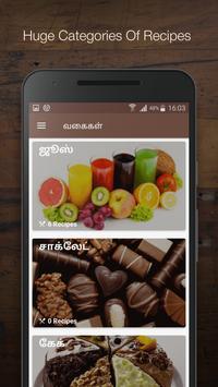 Kids Recipes in Tamil screenshot 2
