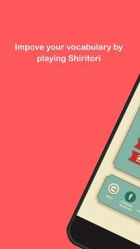 Shiritori Word Chains screenshot 1