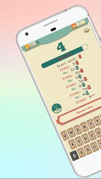 Shiritori Word Chains screenshot 5