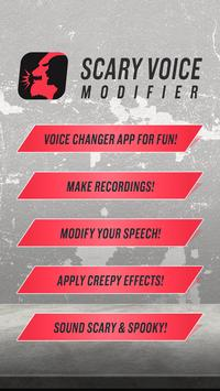 Scary Voice Changer apk screenshot