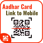Aadhar Card Link To Mobile Number : Aadhar Status APK