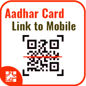 Aadhar Card Link To Mobile Number : Aadhar Status आइकन