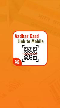 Aadhar Card Link To Mobile Number : Aadhar Status पोस्टर