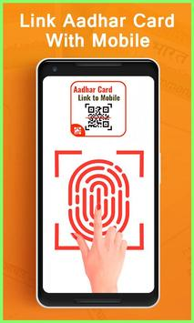 Aadhar Card Link To Mobile Number : Aadhar Status स्क्रीनशॉट 2