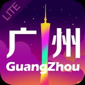 China Guangzhou Travel Guide Free icon