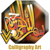 Calligraphy Art icon