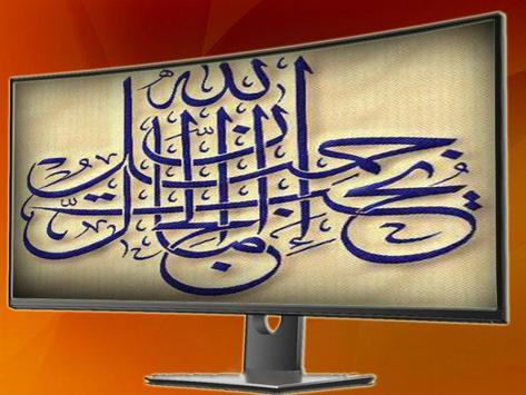 Calligraphy Art apk screenshot