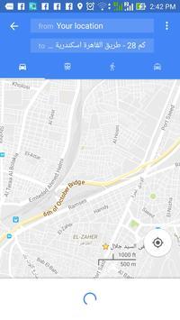خدمات السيارات screenshot 4