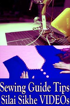 Sewing Guide Silai Kaise Sikhe VIDEOs Tailor App screenshot 1