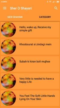 Sher O Shayari apk screenshot