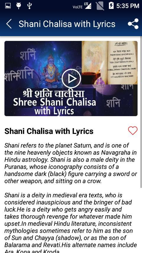 Shani Chalisa - Hindi Bhakti Song for Android - APK Download