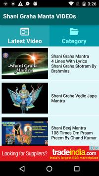 Shani Mantra 108 Times | Hindi Devotional Song | Vedic Mantra - Sound Lab  Devotional