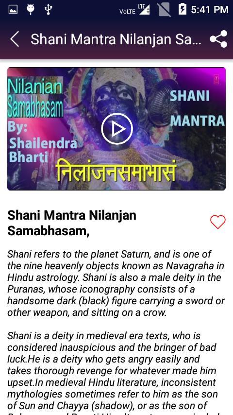 Shani Mantra - Hindi Bhakti Song for Android - APK Download