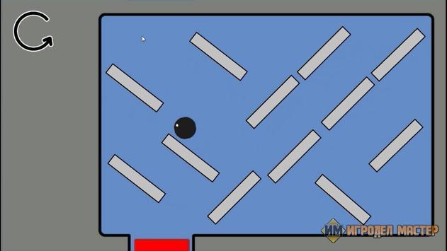 Super Physical Puzzle apk screenshot
