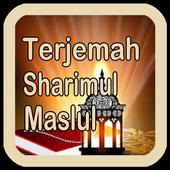 Sharimul Maslul icon