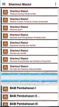 Sharimul Maslul screenshot 3