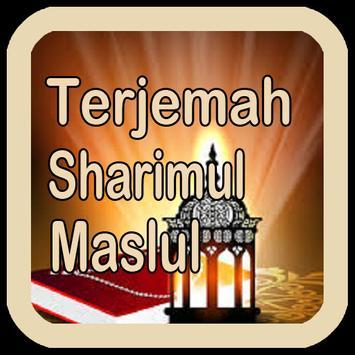 Sharimul Maslul poster