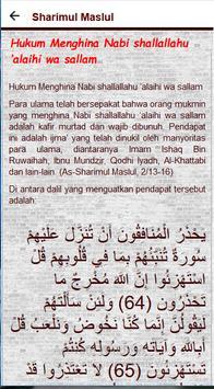Sharimul Maslul screenshot 11