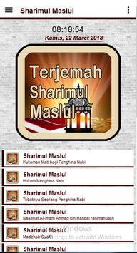 Sharimul Maslul screenshot 16