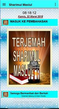 Sharimul Maslul screenshot 1