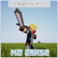 Mo' Bends Mod for Minecraft