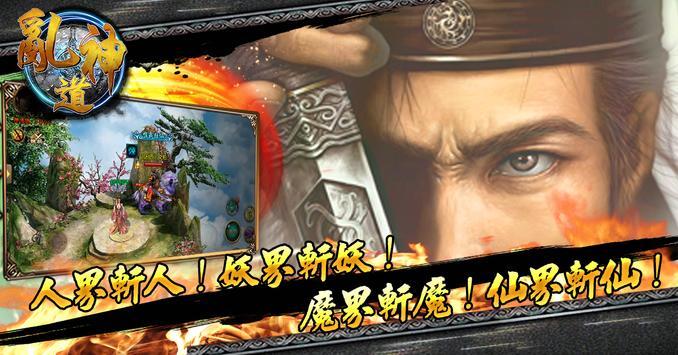 女神天降 apk screenshot