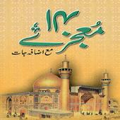 14 Mojzay icon