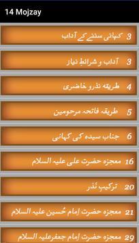 14 Mojzay apk screenshot