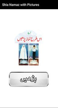 Shia Namaz with Pictures poster
